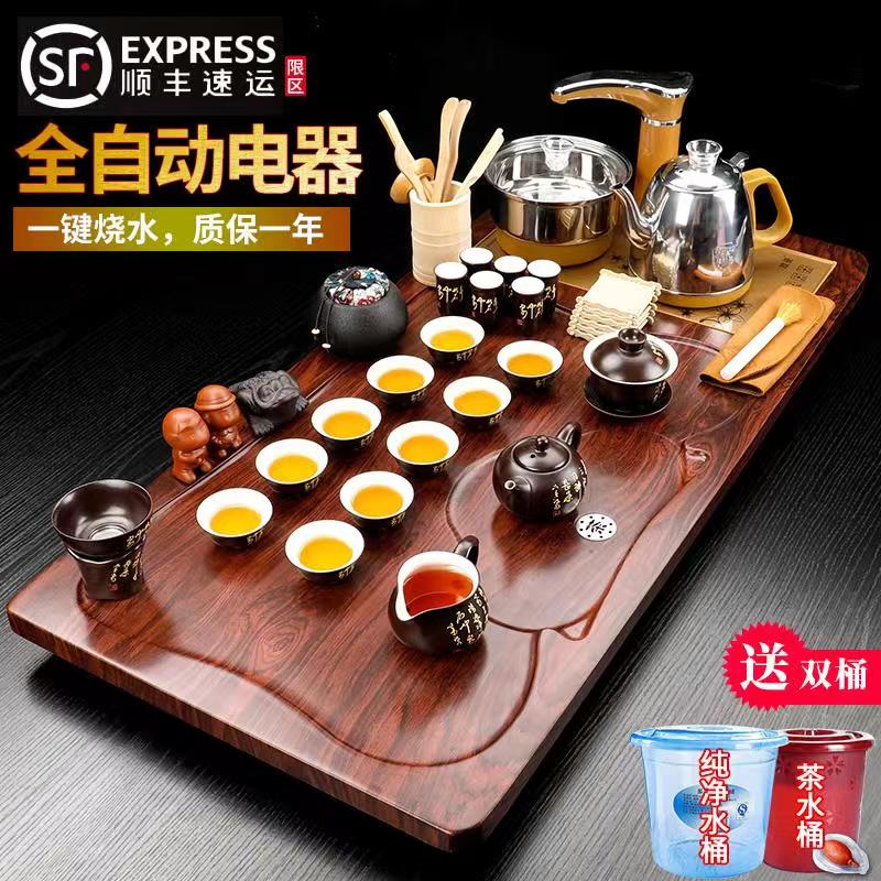 The whole set of purple sand tea set family drinking tea fully automatic kettle one solid wood tea plate tea ceremony 託 plate