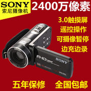 Sony/ SONY HDR-406E digital camera HD camera self timer DV household professional wedding Tourism