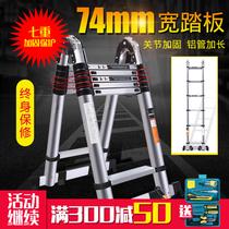 Поэзия молитвы телескопические лестницы характер человека лестница алюминия утолщение складные лестницы портативный домашний многофункциональный подъема инженерных лестница
