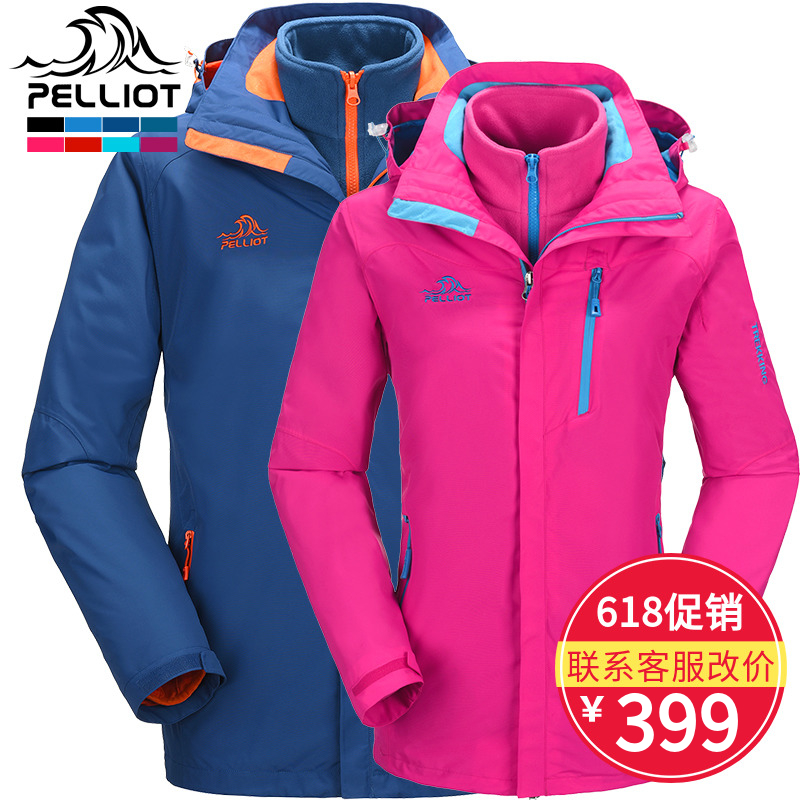 Bercy and Charge Clothes Outdoor Men and Women's Trend Brand Jacket Trinity Catch Down Two-piece Waterproof Windshield Mountaineering Suit