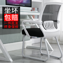 Office Chair computer Chair staff Chair home computer office chair student Chair Special NET cloth Chair dormitory meeting Chair