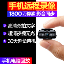 Mini camera head wireless small recorder with small video recorder video camera portable ultra-long video camera video recorder mobile phone remote