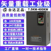 Inverter 15KW 18 5 22 30 37 45 55 75 90 110 132 160 185 three-phase 380V