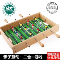 Big toy Football Tournament Hockey League Two-in-parent interactive table Childrens Table soccer game