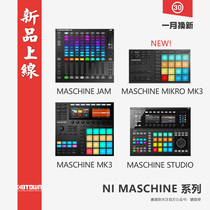 NI Maschine MK3 Mikro Studio Jam DJ video player percussion machine disc machine