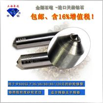 Diamond King Kong Pen single head trimming nib head grinding Wheel Trimming pen Natural diamond wash He repair grinding wheel knife