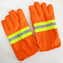 Fire Protection, Heat Insulation, High Temperature Resistant Gloves, Fire Protection, Fire Retardant, Fireproof, Thickening, Waterproof and Air Permeability 97 Labor Insurance