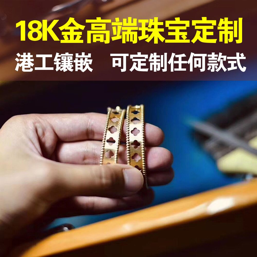 High-end jewelry custom 18K gold smile four-leaf straw necklace double t bracelet small skirt 錬 love ring