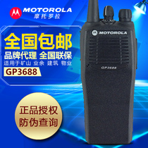 Original Motorola GP3688 walkie-talkie Motorola Xir P3688 digital walkie-talkie dual-use