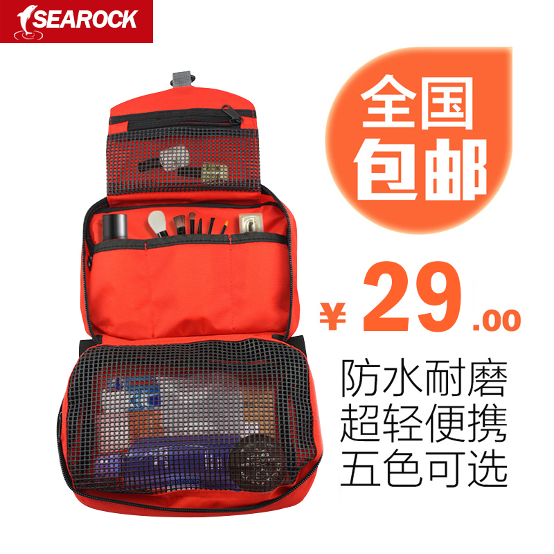 Haiyan outdoor wash bag large capacity men and women outdoor travel business waterproof storage bag Multifunctional cosmetic bag