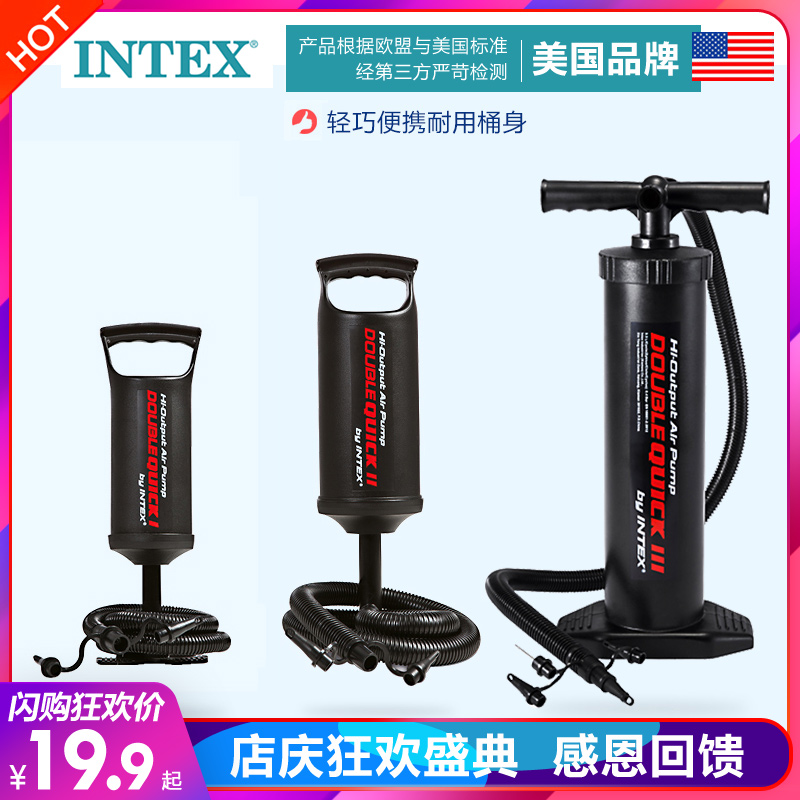 INTEX Swimming Ring Swimming Pool Inflator Balloon Inflator Household Portable Mattress Rubber Boat Inflator Pump
