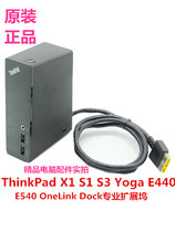 原装ThinkPad X1 S1 S3 E440 E540 E550 OneLink Dock 扩展坞
