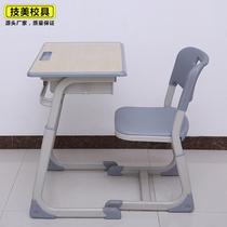 Обучение репетиторские курсы столы стулья детские письменные столы школьные учреждения учебные столы подъемные наборы студенческие столы