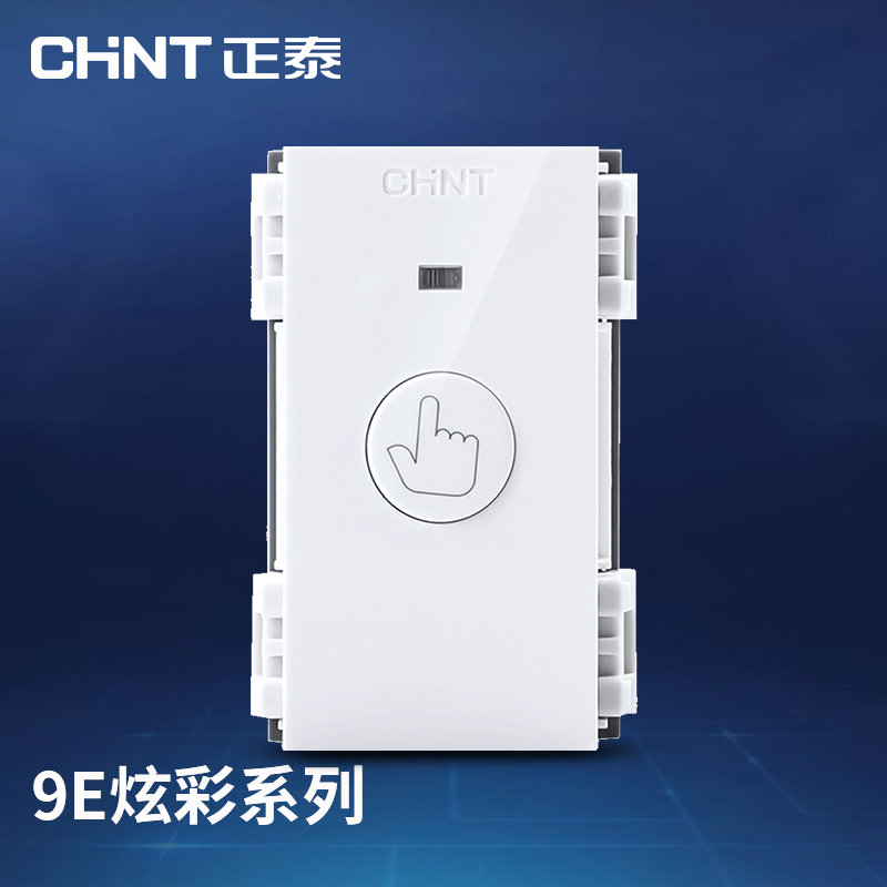 Zhengtai NEW9E series switch socket 120/Zhengtai touch module