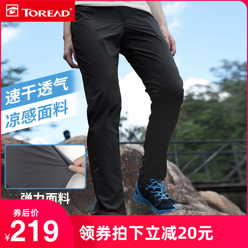 Pathfer quick-dry pants men and women summer new thin elastic hiking pants sports outdoor breathable hiking pants