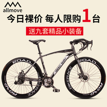 Road racing dead-speed bicycle solid tire live flying bike muscle bend 24 inches 26 students male and female