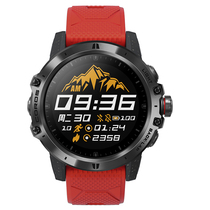 COROS goetzpartners VERTIX extreme outdoor sports watch GPS mountaineering hiking trail trail blood oxygen track navigation