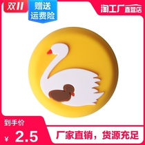 Cartoon creative doorknob anti-collision cushion wall after the refrigerator bump paste home silent thick silicone anti-collision strip.