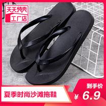 Гуд кролик летняя мода противоскользящие шлепанцы студент корейская версия наружная одежда пляжная обувь пара плоские шлепанцы мужчины
