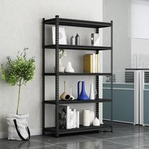 Storage shelves display balcony household angle steel shelf Multi-layer floor-to-ceiling black and white supermarket warehouse storage shelf