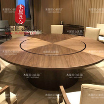 New Chinese electric large round table and chair combination Hotel club box 15 20 people Hotel automatic turntable dining table