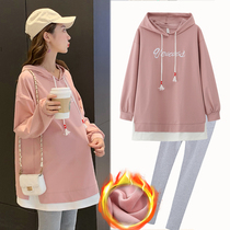 Pregnant women spring clothes clothes Tide 2020 spring early spring sweater fashion models loose two sets of spring dresses