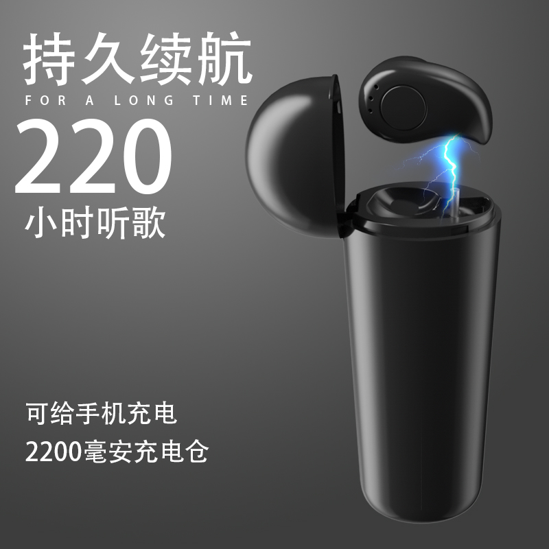 RCA S530 Bluetooth Headset Invisible Mini Wireless Single-in Earplug Mini Sports Running vivo Apple Op Huawei Universal Driving Accessible Phone Headset
