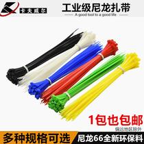 Kraftville nylon straps self-locking strap wire bundle straps with snap-on cable straps