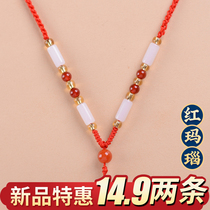 Jade jade pendant lanyard Red rope Fine hand-woven necklace rope Agate gold halter pendant rope for men and women