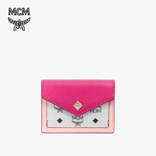 MCM2020 autumn and winter new products LOVE LETTER VISETOS ladies mini color matching card holder