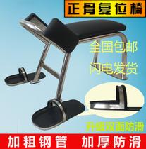 Chiropractic Chair Lumbar reduction stool Chiropractic chair Chiropractic stool Chiropractic chair Liu Yishan Zhong Push tiger stool
