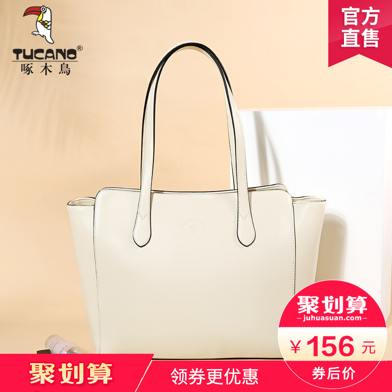 Woodpecker handbag simple handbag Korean version of the shoulder bag big bag new mother bag big bag