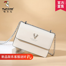 Woodpecker lady bag new style 2019 single shoulder slanting lady bag texture French lady bag foreign style lady bag