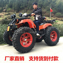 Big and small bull four-wheel ATV Off-road mountain bike Motorcycle Zongshen four-wheel drive shaft electric gasoline automatic