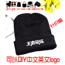Netball King Glory knitted hat winter warm scarf clothing canvas bag earmuffs Mask Gloves P07