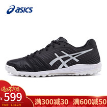 ASICS ASICS soccer shoes kangaroo leather broken nail wide foot soccer shoes artificial grass TF sneakers 1111A004
