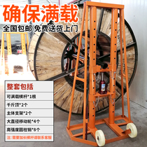 Power hydraulic porous electrician cable release frame fiber optic door-mounted cable rack small spiral cable support