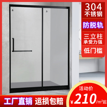 Custom shower room separates a glyph simple dressing room dry 溼 separate bathing home bath countryside