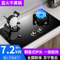 Japan Sakura gas stove double stove Household reversible natural gas gas stove Embedded desktop liquefied gas stove