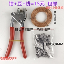 Lead-sealed package lead-sealed bean-sealed table line lead-sealed pliers engraved籤 electric 錶 water 錶 valve lead-sealed anti-theft