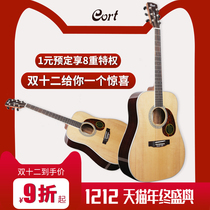 Cort court Earth70E 75C Beginner student entry female male board folk 41 inch acoustic guitar electric box