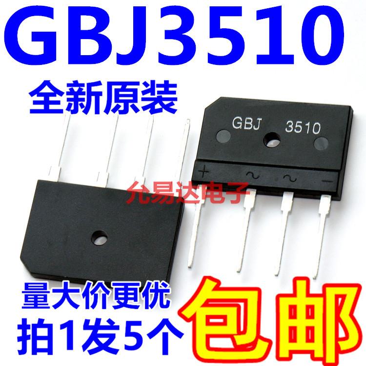 New original GBJ3510 induction furnace bridge pile SEP rectitte bridge SIP-4 (5 only 14 yuan)