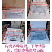 Rongsheng Hisense two-door three-door refrigerator refrigerator variable temperature freezer drawer fruit and vegetable box door seal new original accessories