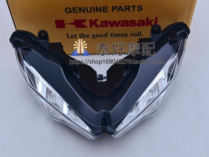 Spot Kawasaki NINJA400 original headlight assembly LED living room lamp
