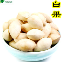 White fruit Ginkgo 滷 meat hot pot spicy hot seasoning spice seasoning up to 50g