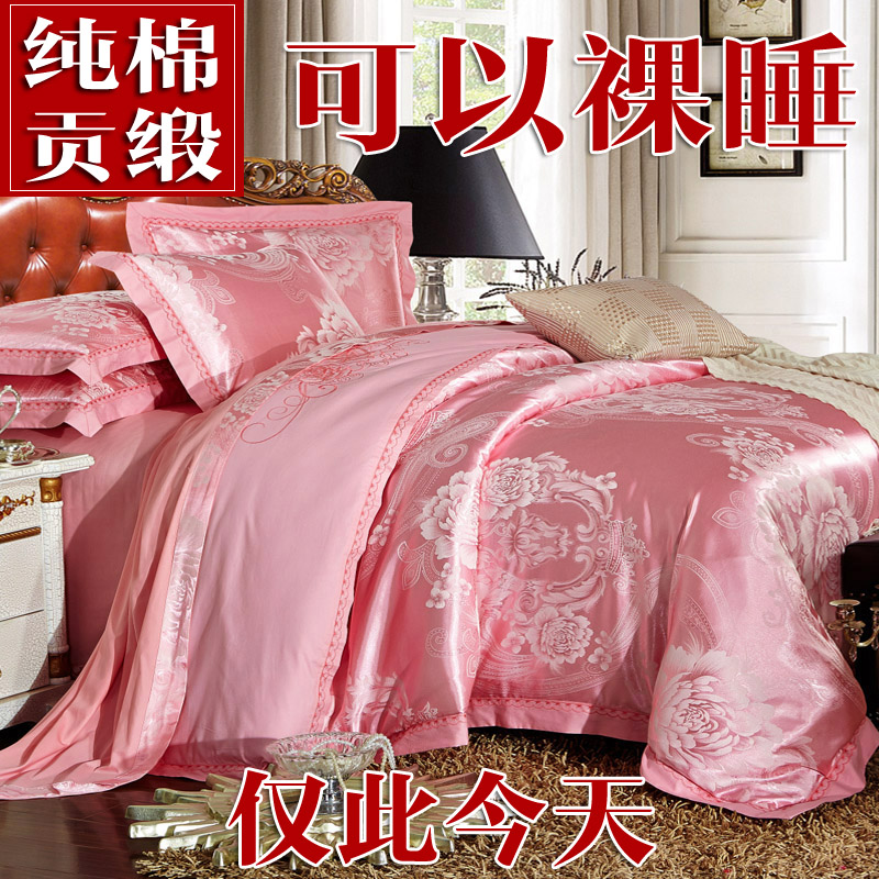 Four sets of wedding home textiles bedding cotton pure cotton wedding bedding 4 sets of simple European style bed linen and duvet cover