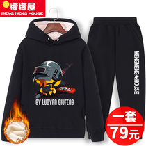 Boys fall and winter boys plus velvet thick sweater suit 12 childrens clothing 15-year-old children in the big two-piece tide