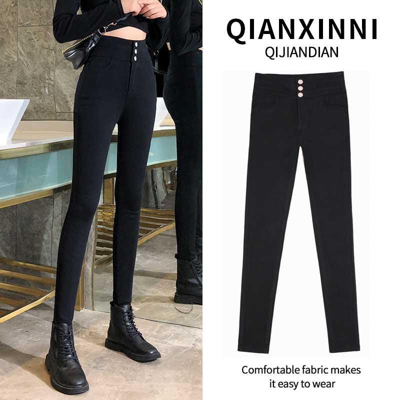 Black underpants women wear spring autumn and winter 2020 new magic high waist thin nine small feet long pants plus velvet