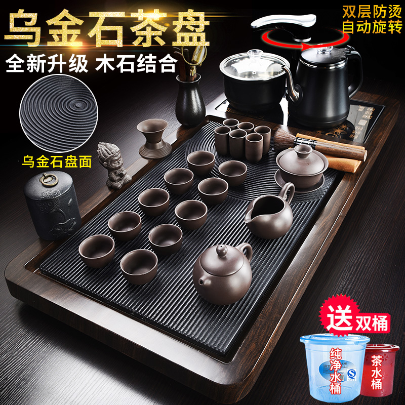 Wujin stone tea set set family living room stone tea plate fully automatic all-in-one kung fu teacourse teapot simple