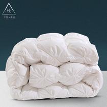Пуховое одеяло 95 белый гусиный пух зимнее одеяло утолщение одноместный студенческий общежитие двухместный кондиционер весна и осень Мать Утка пух одеяло ядро